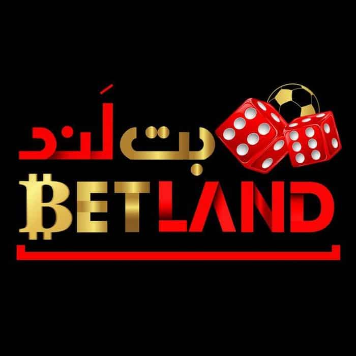 سایت بت لند (Betland)