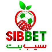 سایت سیب بت (Sibbet)