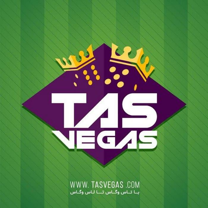 سایت تاس وگاس (TasVegas)