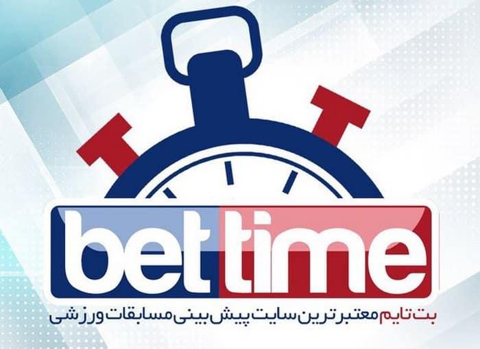 بت تایم نود (bettime90)