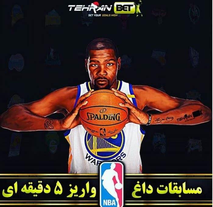 ادرس جدید سایت تهران بت