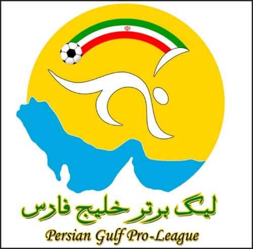 قهرمان لیگ برتر 1400