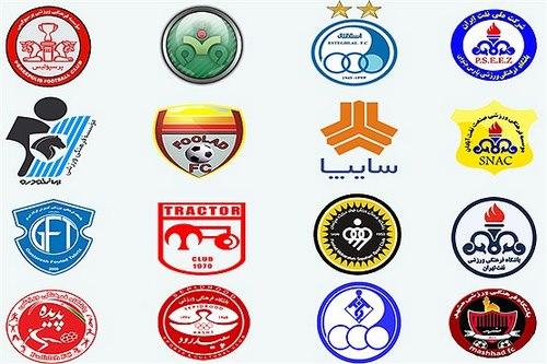 پخش زنده لیگ برتر 1400