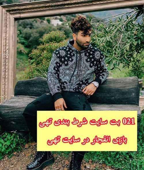 سایت حسین تهی 021bet