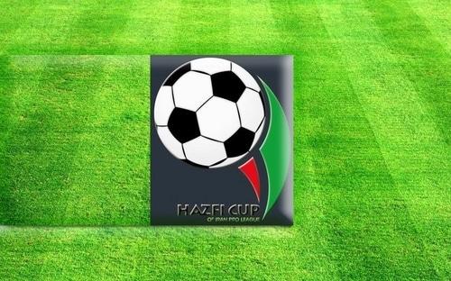 راهنما فینال جام حذفی ایران