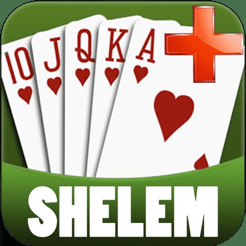 بازی Shelem