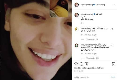 جنجالی ترین استوری های اینستاگرام سلبریتی های ایران