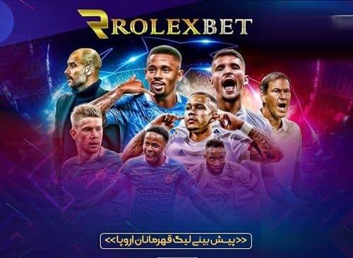 Rolex bet90